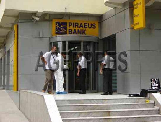 Romániában biztonságosak a görög bankok