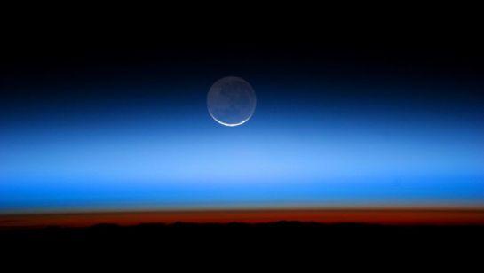 Szuperhold, kék hold és teljes holdfogyatkozás lesz ma