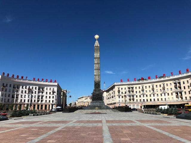 Erőszak nélkül ért véget az újabb fehérorosz tüntetés